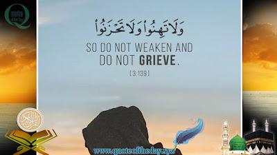 Inspirational Quran quotes