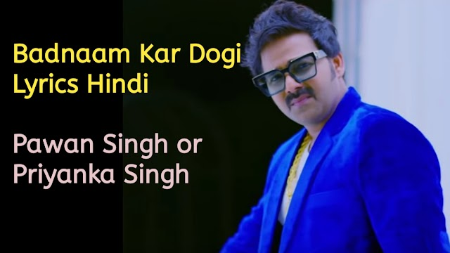 Badnaam Kar Dogi Lyrics Hindi