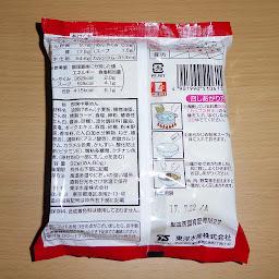 【東洋水産(マルちゃん)】たまご麺 醤油とんこつ