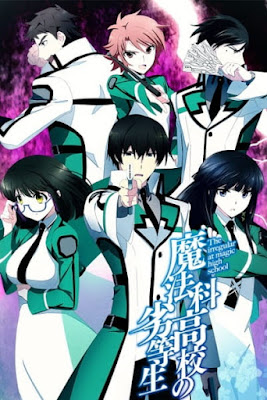The Irregular at Magic High School Season 1 Visual