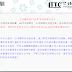 挑戰一下日本語能力試驗JLPT試題樣例考古題吧!