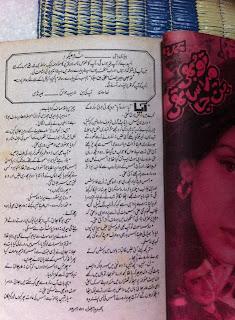 Tu bhi mera sathi ban ja novel by Laraib Momin Online Reading