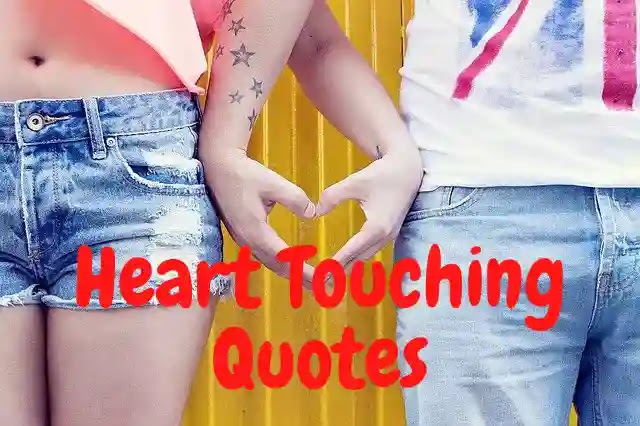 350+ Heart Touching Quotes in Hindi
