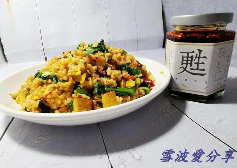 川菜必備「甦-香麻辣油」,讓你馬上變廚神