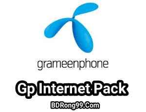 GP MB Offer 2022 | Grameenphone Best internet Pack Code in 2022