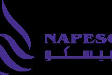 🔴فرص عمل في نابيسكو النفطية الكويتية🔴