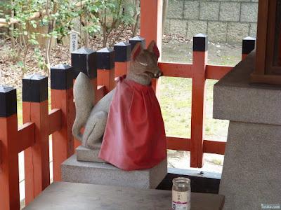 生國魂神社源九郎稲荷神社白狐