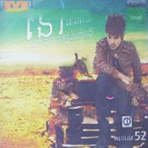 M CD Vol 52