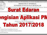Surat Edaran Pengisian Aplikasi PMP Tahun 2017/2018