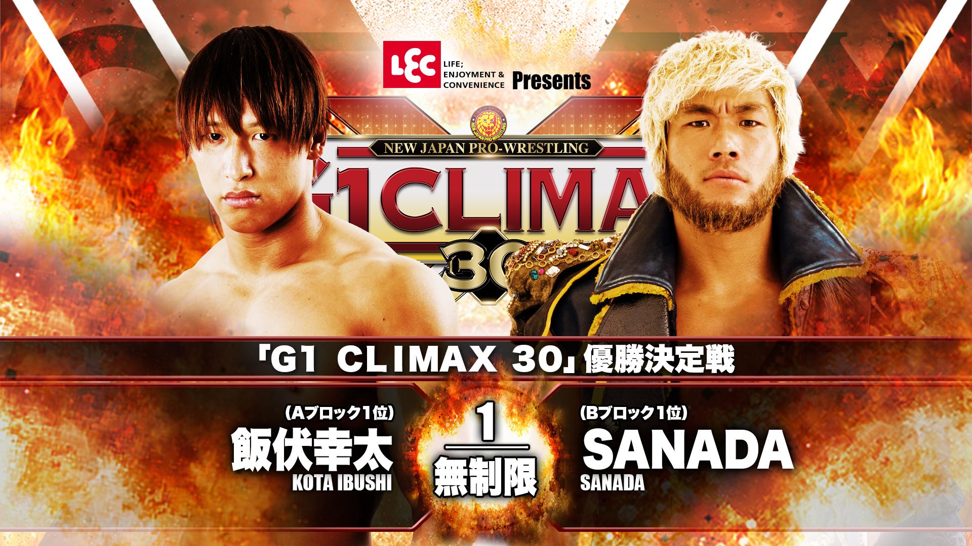 NJPW anuncia o card da final do G1 CLIMAX 30