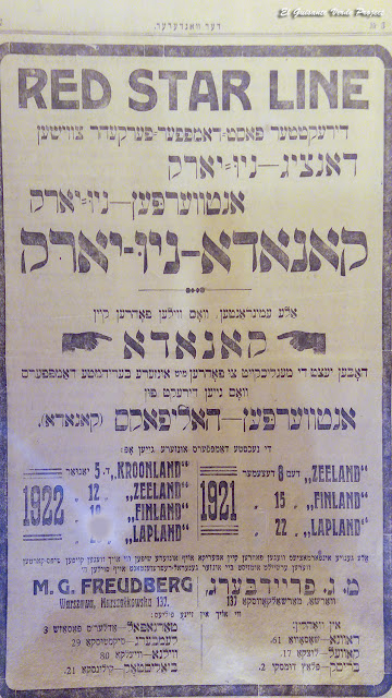 Museo Red Star Line, cartel en yiddish - Amberes por El Guisante Verde Project