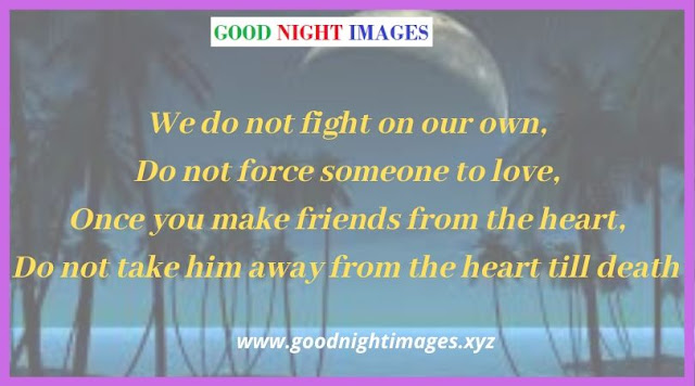 Latest Good Night Messages | beautiful good night images for friends