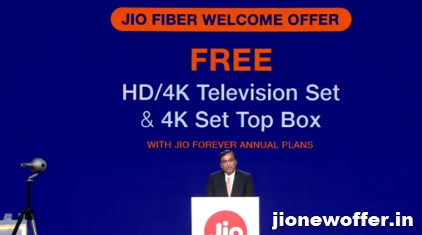 Jio fiber welcome offer booking