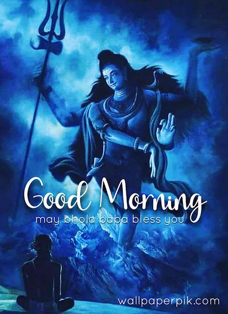 bhagwan shaker ji ka photo good morning wala