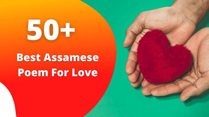Best Assamese Poem For Love   Assamese Poetry