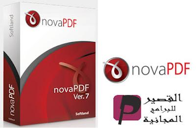 novaPDF