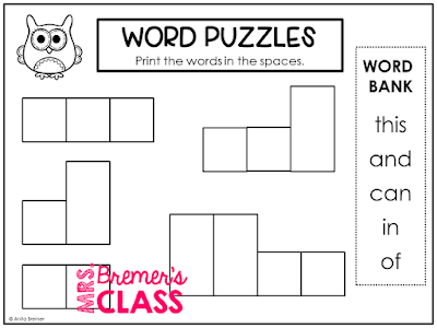 Kindergarten and 1st Grade Word Work activities for 50 sight words! Pack includes word puzzles, spin-a-word, abc order, write the room, missing letters, trace-stamp-decorate, and more! #wordwork #sightwords #kindergarten #1stgrade #literacy