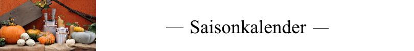 http://sahnewoelkchen.blogspot.de/p/saisonkalender_26.html