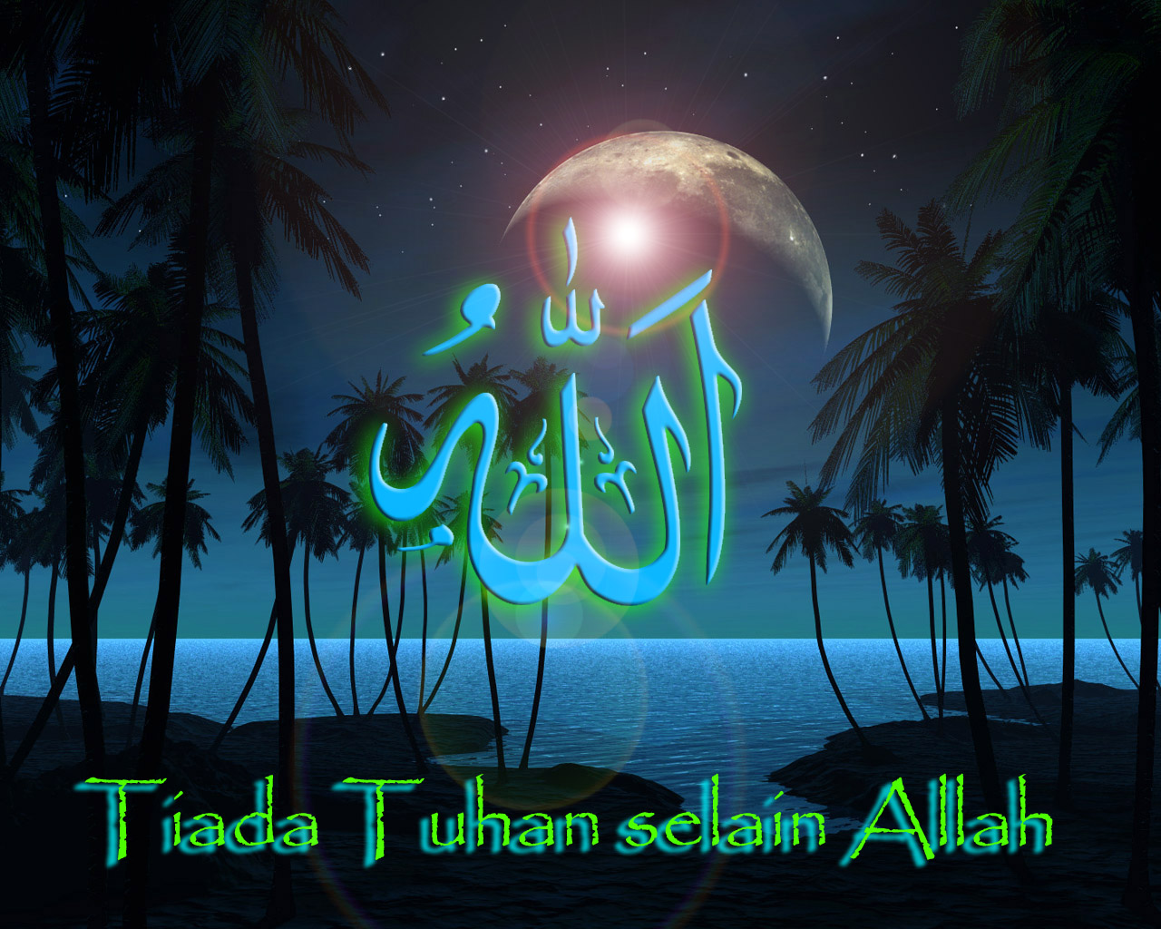 Allah Colorful Wallpapers 3D 1/3 | Festivals And Events
