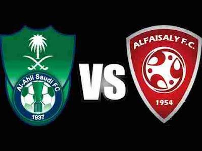 موعد مباراة الأهلي و الفيصلي مع تردد قناة الرياضية السعودية KSA Sports 1 HD  اليوم السبت 23 نوفمبر 2019