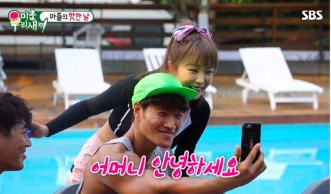 Last concert kim jong kook dating