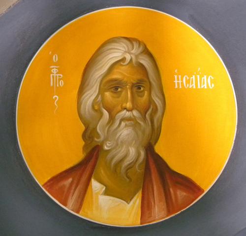 Ἡ προφητεία τοῦ Ἠσαΐα γιὰ τὸν Χριστὸ