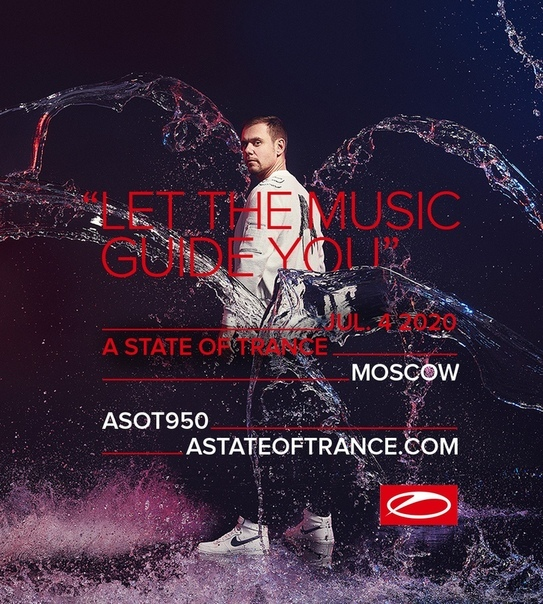 A State Of Trance 950 with Armin van Buuren в Москве