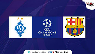 مشاهدة مباراة برشلونة و دينامو كييف بث مباشر