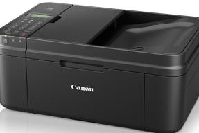 Canon Pixma MP495 Printer Driver Download