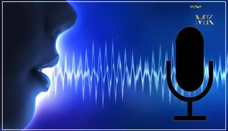 كيفية تفعيل وإستخدام ميزة التعرف على الصوت في هواتف الآيفون