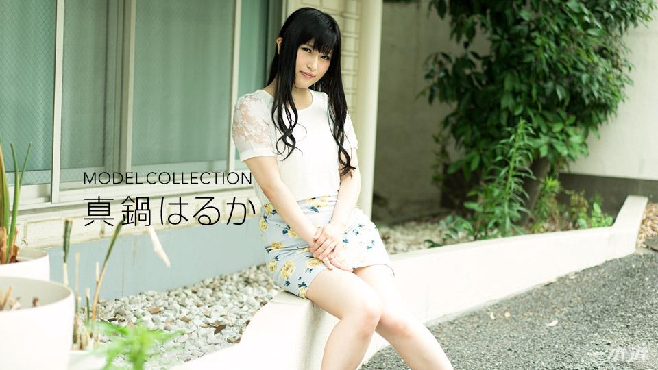 Haruka Manabe Model collection