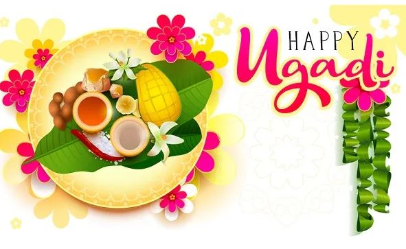 happy-ugadi-wishes-images-quotes-and-messages-for-dear-ones-shayarkishayari