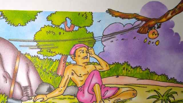 New Child Story in Hindi Free Download