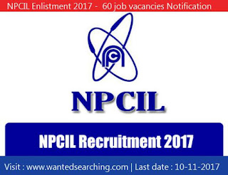 NPCIL Enlistment 2017