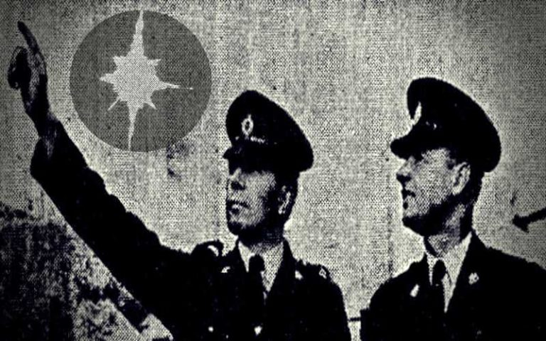 Καταδίωξη Α.Τ.Ι.Α. από Αστυνομικούς στην Αγγλία, το 1967…