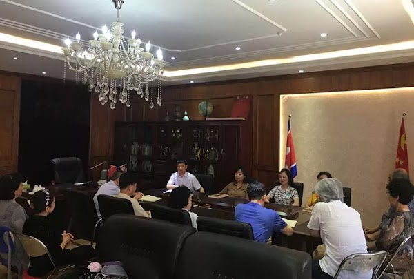 GAKC meeting in denunciation of anti-DPRK leaflets from South Korea, June 15, 2020