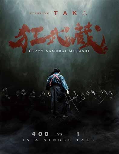pelicula Mi loco Samurái Musashi