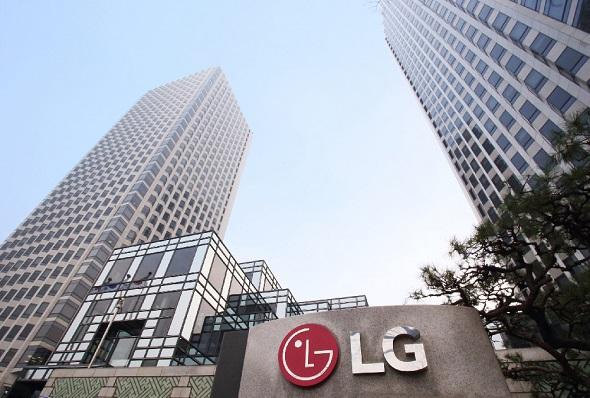 LG Q2 2021 Financial Results