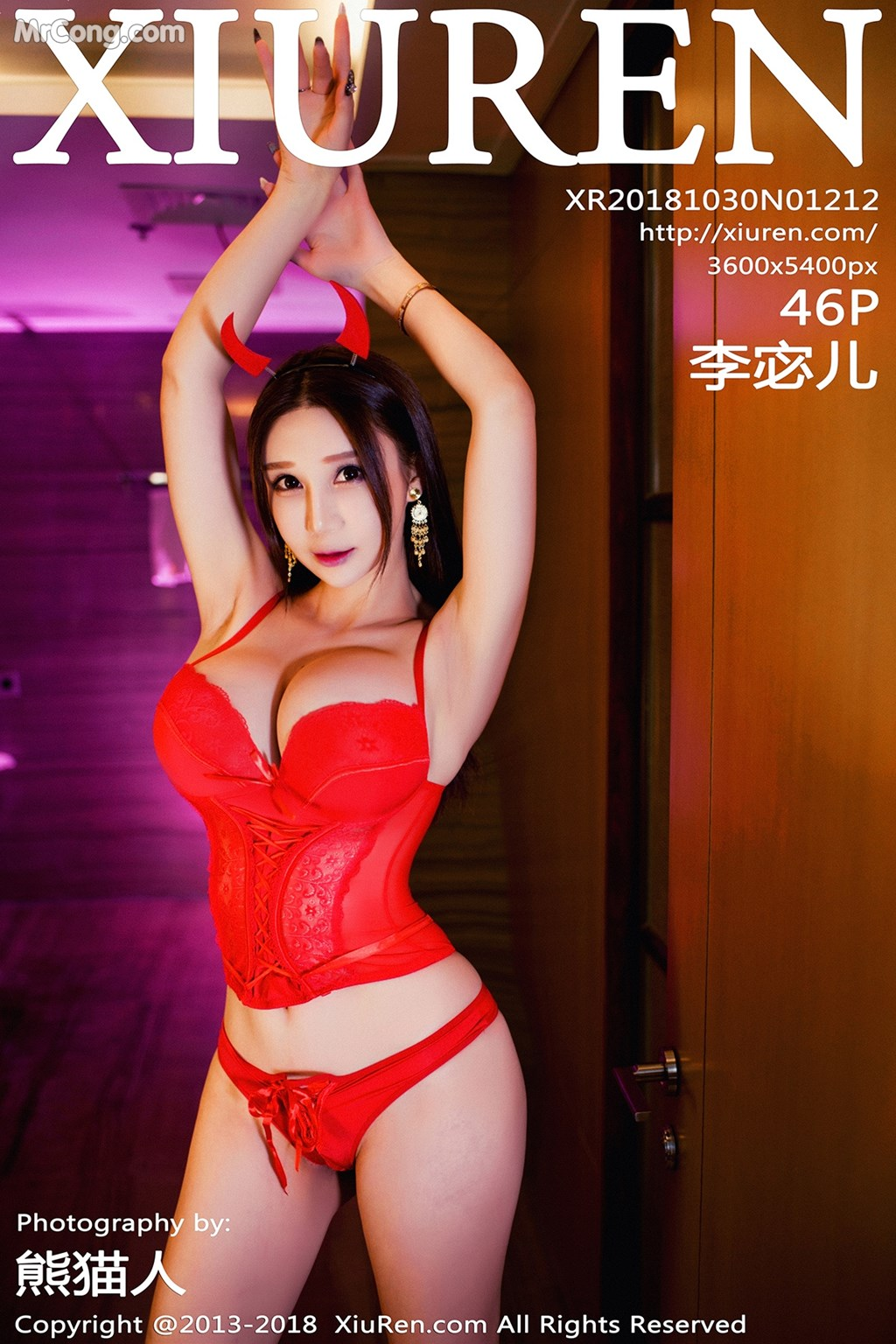XIUREN No.1212: Người mẫu Li Mi Er (李宓儿) (47 ảnh)