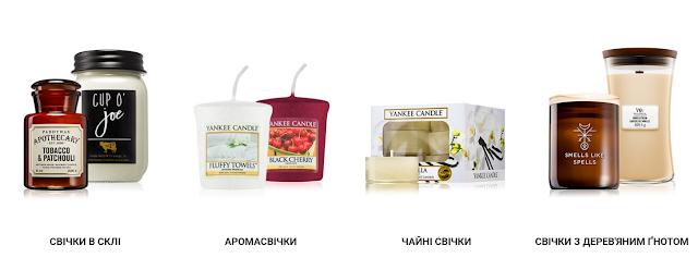 ароматические свечи отличный подарок