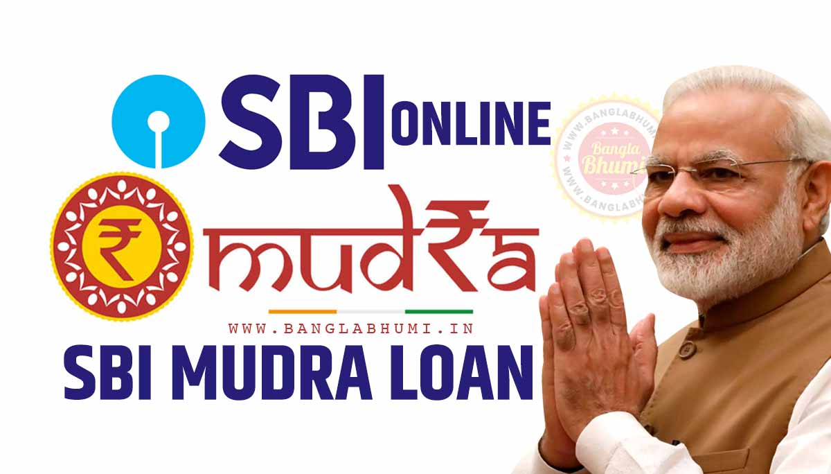 What id SBI Mudra Loan? How to Apply for Mudra Loan? Know in Bengali