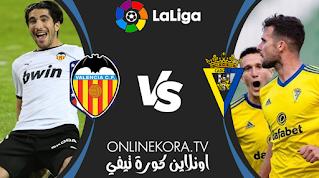 مشاهدة مباراة فالنسيا وقاديش بث مباشر اليوم 04-02-2021 في الدوري الإسباني