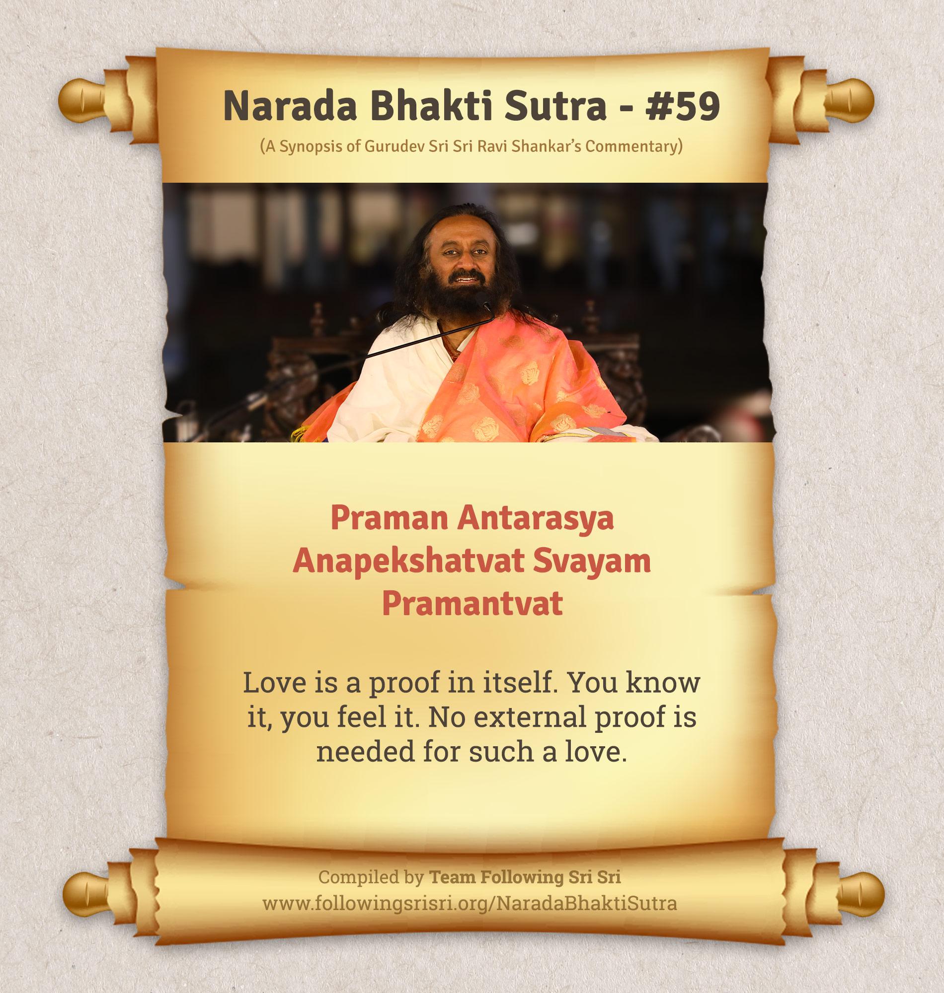 Narada Bhakti Sutras - Sutra 59