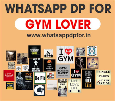Gym workout dp for whatsapp | Whatsapp DP for Gym Lovers