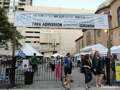 Chicago Greek Festival 2015