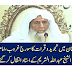 imam e kaaba alshaikh abdullah shreem kay ustad wafat pa gye.
