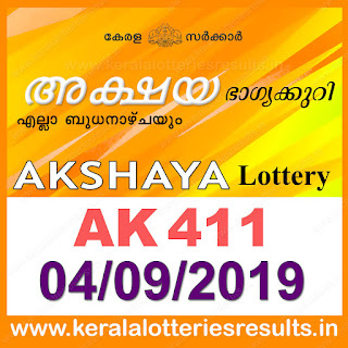 KeralaLotteriesresults.in, akshaya today result: 04-09-2019 Akshaya lottery ak-411, kerala lottery result 04-09-2019, akshaya lottery results, kerala lottery result today akshaya, akshaya lottery result, kerala lottery result akshaya today, kerala lottery akshaya today result, akshaya kerala lottery result, akshaya lottery ak.411 results 04-09-2019, akshaya lottery ak 411, live akshaya lottery ak-411, akshaya lottery, kerala lottery today result akshaya, akshaya lottery (ak-411) 04/09/2019, today akshaya lottery result, akshaya lottery today result, akshaya lottery results today, today kerala lottery result akshaya, kerala lottery results today akshaya 04 09 19, akshaya lottery today, today lottery result akshaya 04-09-19, akshaya lottery result today 04.09.2019, kerala lottery result live, kerala lottery bumper result, kerala lottery result yesterday, kerala lottery result today, kerala online lottery results, kerala lottery draw, kerala lottery results, kerala state lottery today, kerala lottare, kerala lottery result, lottery today, kerala lottery today draw result, kerala lottery online purchase, kerala lottery, kl result,  yesterday lottery results, lotteries results, keralalotteries, kerala lottery, keralalotteryresult, kerala lottery result, kerala lottery result live, kerala lottery today, kerala lottery result today, kerala lottery results today, today kerala lottery result, kerala lottery ticket pictures, kerala samsthana bhagyakuri