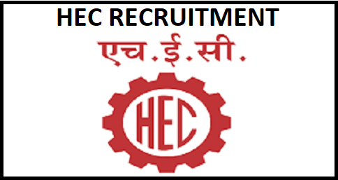 HEC Apprentice Recruitment 2020