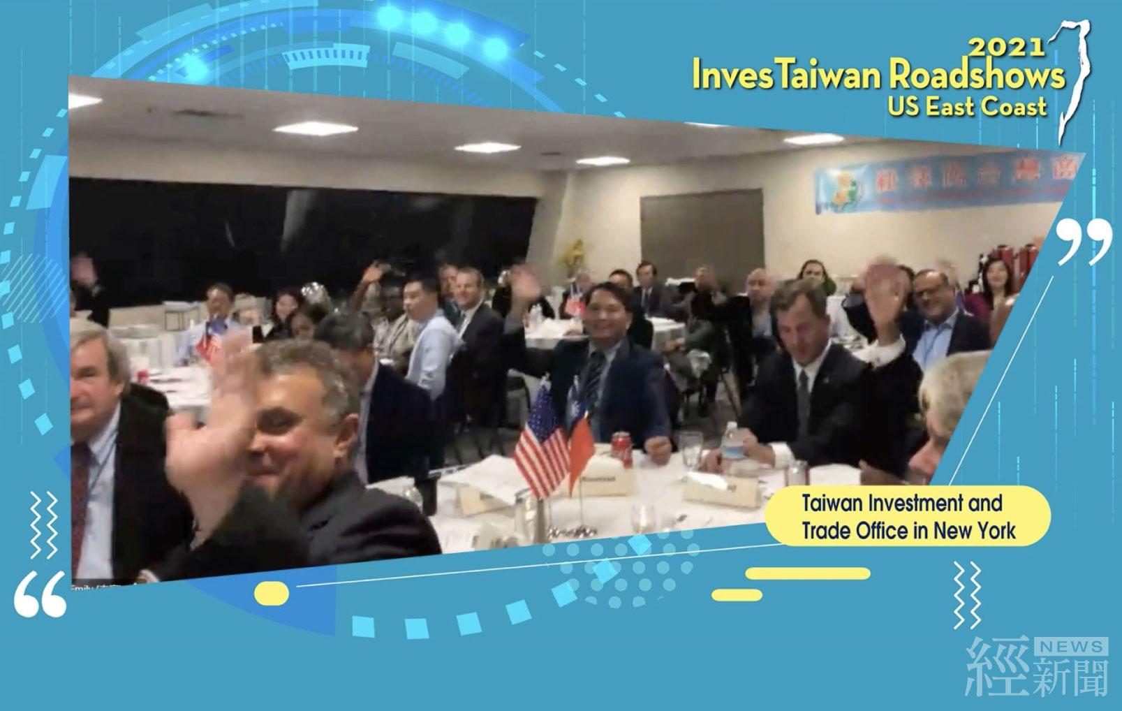 經濟部海外線上招商啟動  首場連線美東