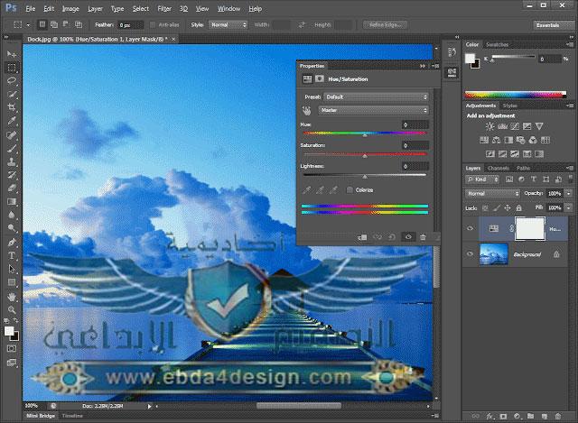 تحميل فوتوشوب cs6 , تحميل فوتوشوب photoshop pro cs6,تحميل فوتوشوب CS6 مجاناً, Adobe Photoshop CS6 free Download, تحميل فوتوشوب photoshop pro cs6 مجانا, تنزيل فوتوشوب 6, تنزيل فوتوشوب photoshop pro cs6,